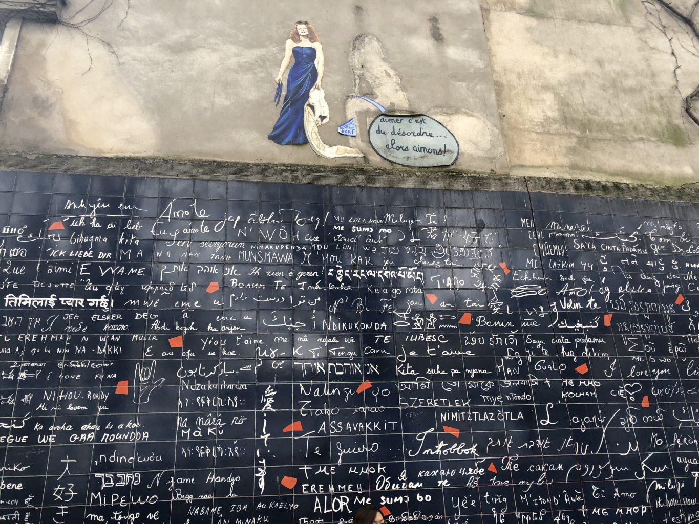 Mur des je t'aime. qué ver en París