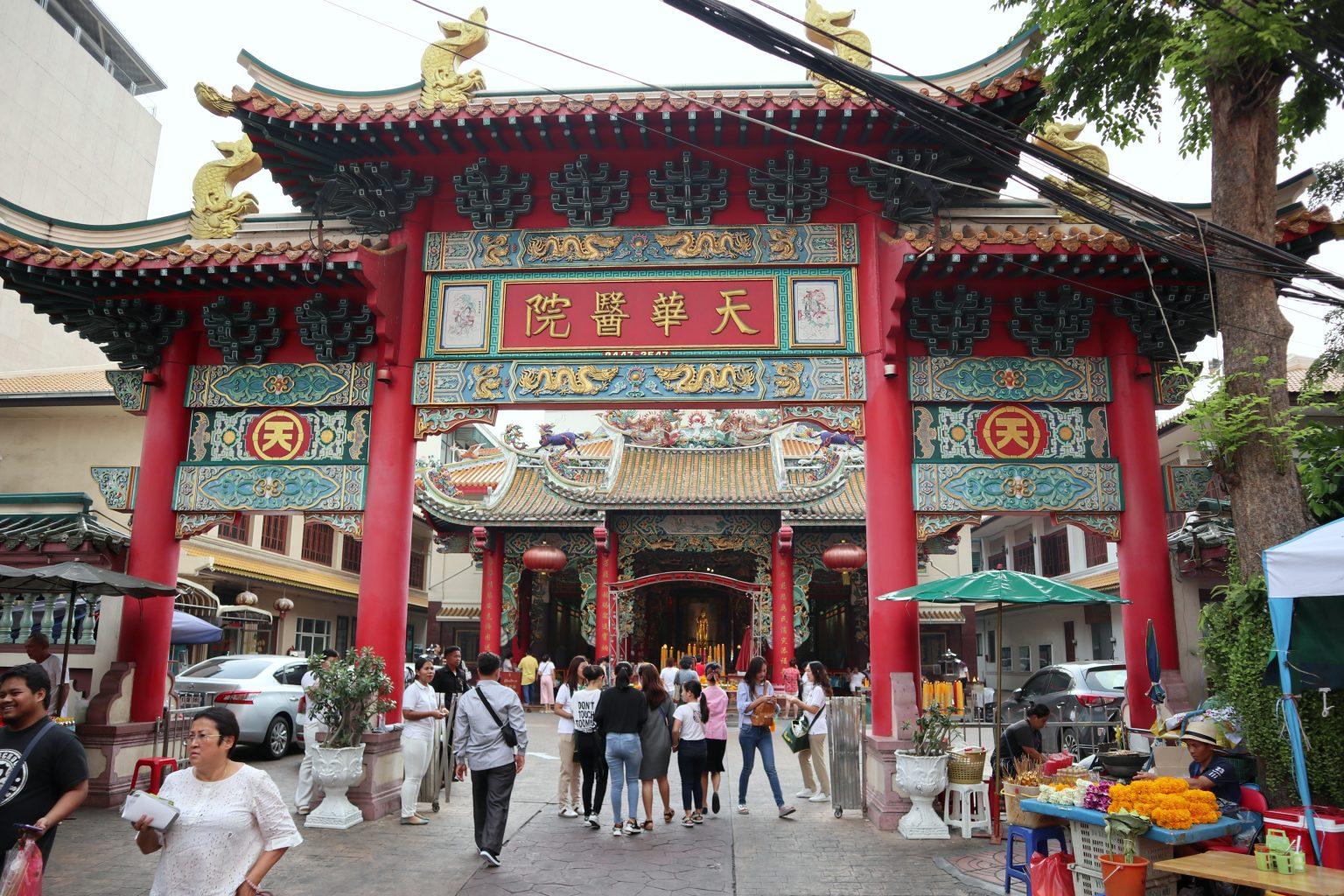 Templo en Chinatown. qué ver y hacer en Bangkok