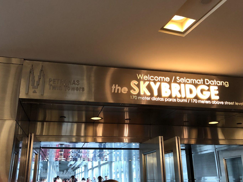 Visitar las torres Petronas Entrada al Skybridge