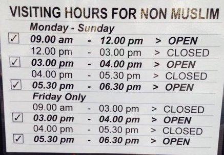 Horarios de visita para los no-musulmanes. qué ver en Kuala Lumpur
