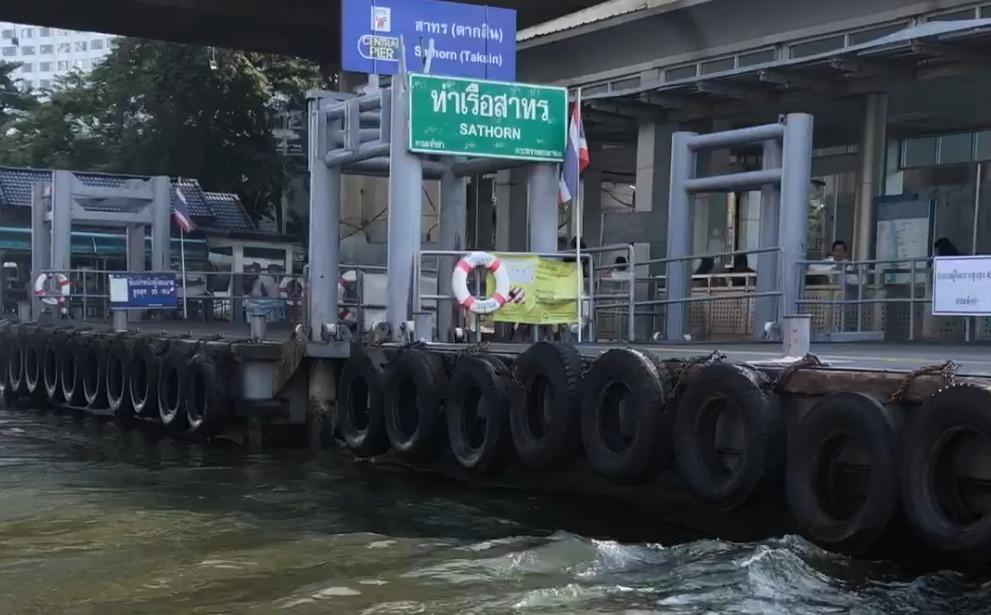 Central Pier del Express Boat, Sathorn. Moverse por Bangkok