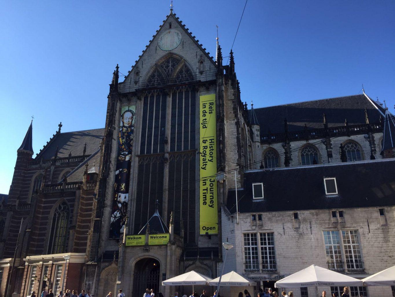 Rijksmuseum. qué ver y hacer en Ámsterdam