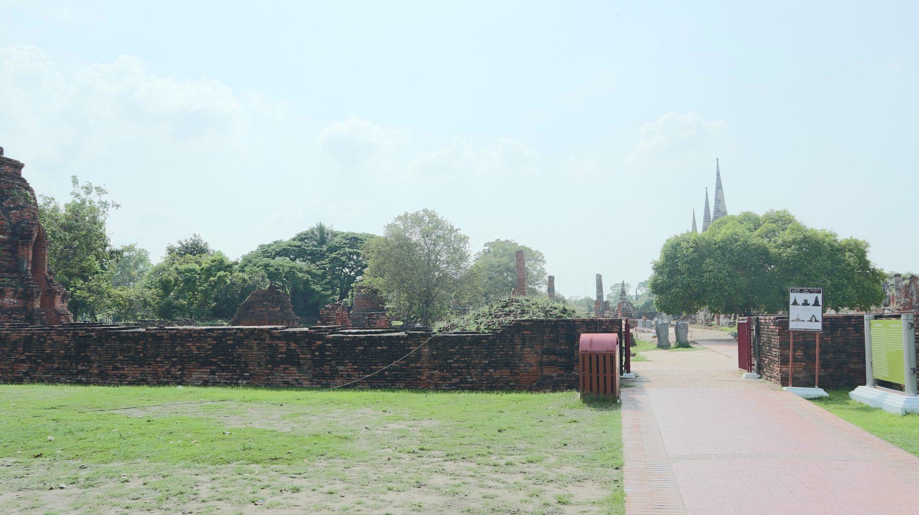 Acceso a Ayutthaya